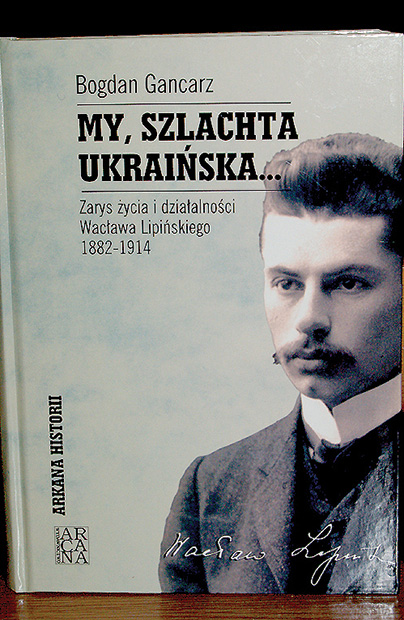 """My, szlachta ukraińska…"""