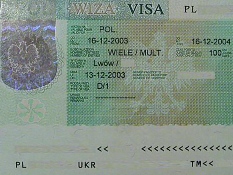 Punkty Przyjmowania Wniosków Wizowych