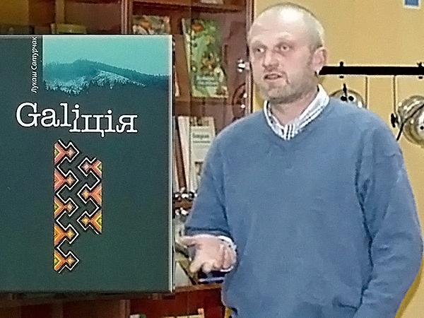 Sprzeczka o Galicję