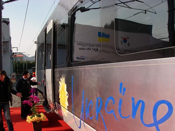 Fot. euro2012.ukrinform.ua