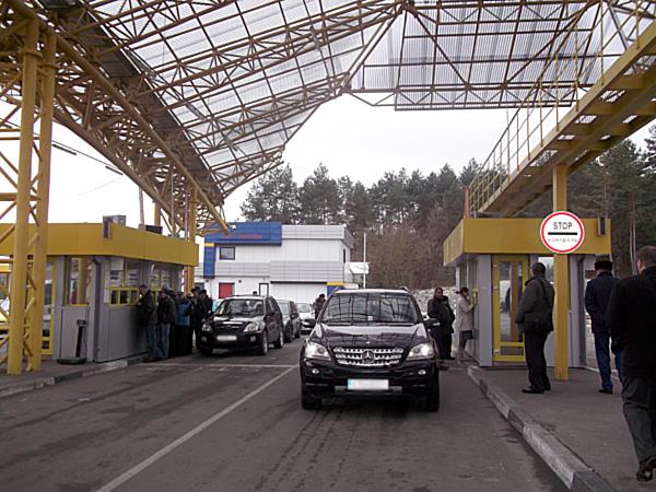 Granica PL – UA przed EURO 2012