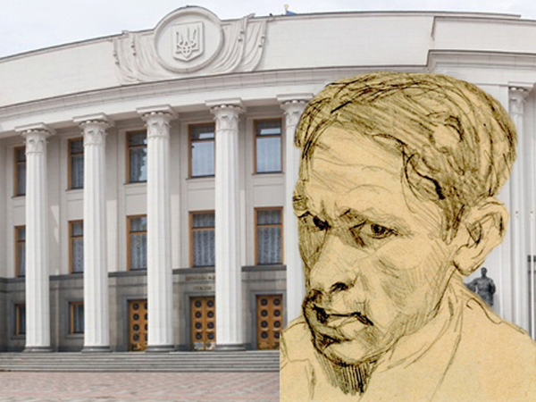 Parlament Ukrainy uczci Brunona Schulza