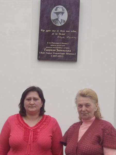 Nauczycielka Olga Rudnyk (po prawej) z dyrektorem Pryłuckiej szkoły Oksaną Suszczuk pod tablicą pamiątkową (Fot. Agnieszka Ratna)