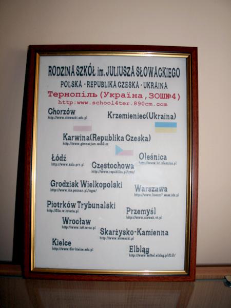 Ropa koło Gorlic 1943. Aleksander Glassgall, Ewa Wowkonowicz (Glassgall) i Janina Wowkonowicz (Piekarska) (archiwum rodzinne autora)