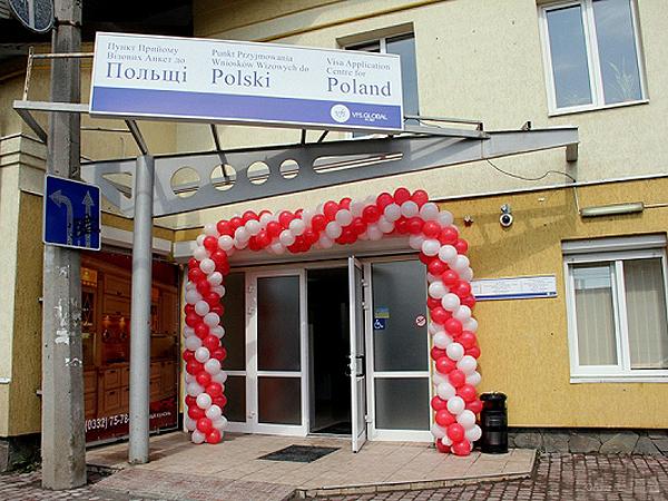 Przed wejściem do Centrum wizowego (Fot. VOLYNPOST)