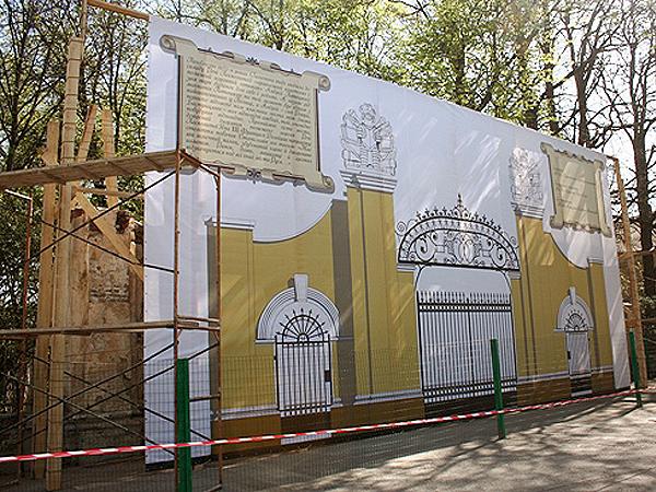 Brama Pałacu Potockich będzie gotowa w lipcu?
