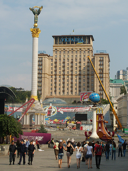 Strefa kibica na Majdanie Nezależnosti (Fot. Zbigniew Cierpiński)