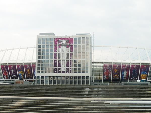 Stadion (Fot. Zbigniew Cierpiński)