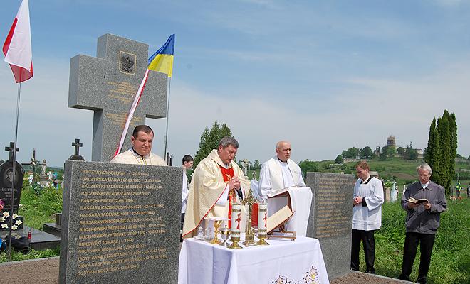 Pamięci pomordowanych Polaków w Podkamieniu