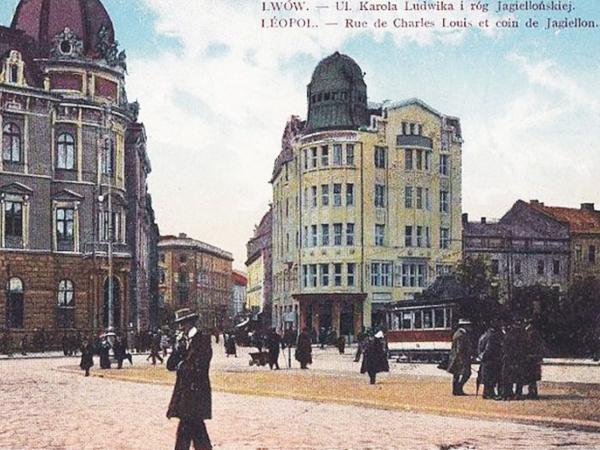 Ul. Karola Ludwika we Lwowie. Tu mieścił się zakład krawiecki Bogdana Pisarczuka
