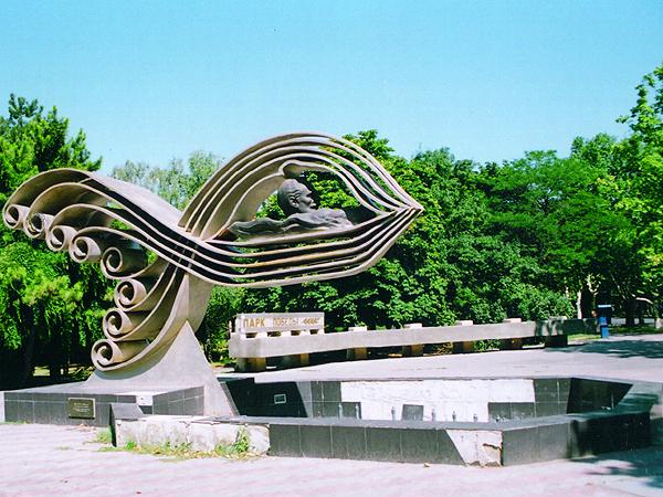 Pomnik polskiego wynalazcy Stefana Drzewieckiego (Fot. Zbigniew Żyromski)