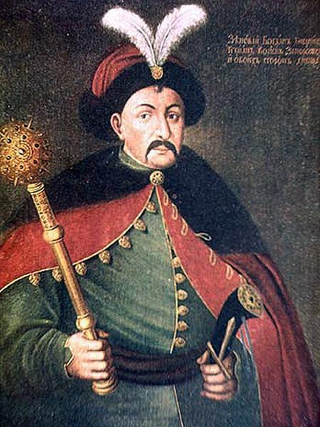 Bohdan Chmielnicki (Fot. pl.wikipedia.org)