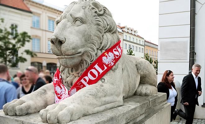 Inauguracja EURO 2012 już za chwilę!