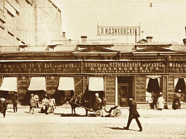 Witryny księgarni Leona Idzikowskiego na Kreszczatiku, największej polskiej księgarni i wydawnictwa w Kijowie, około 1900 r. (Fot. pl.wikipedia.org)