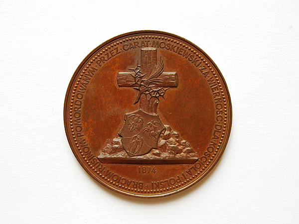 "Medal pamięci powstańców ""Braci-Rusinów"". Tasset, wg projektu C.K.Norwida, Paryż 1874 (Fot. katalog muzeum)"