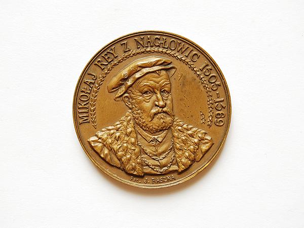 Medal poświęcony Mikołajowi Rejowi, Fec Raszka, XIX w. (Fot. katalog muzeum)
