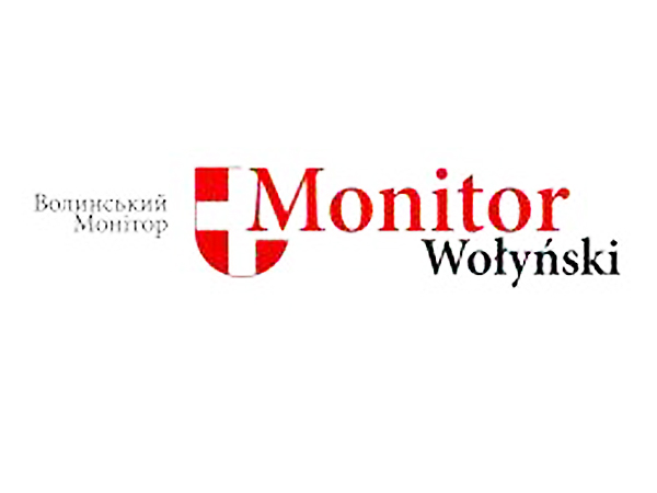 Monitor Wołyński zawiesza działalność