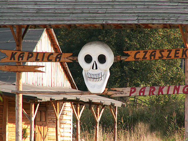 Wszystko dla turystów (Fot. Panslaw/www.geolocation.ws)