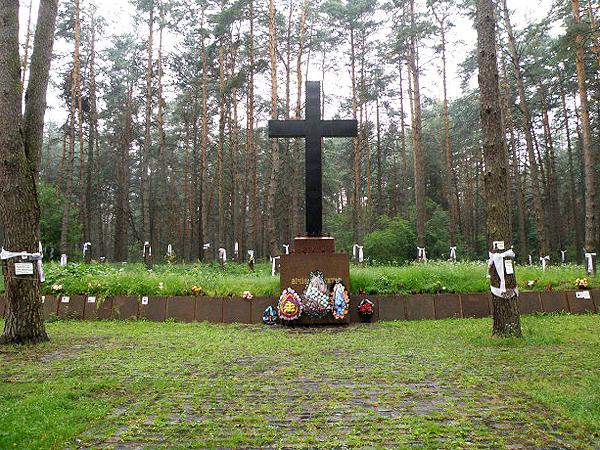 Otwarcie cmentarza katyńskiego w Bykowni