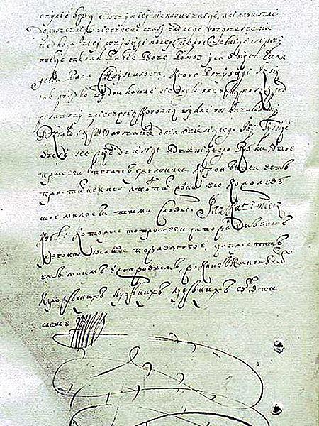 Dokument przysięgi Jana Kazimierza na tekst unii hadziackiej 10 czerwca 1659 (Fot. pl.wikipedia.org)