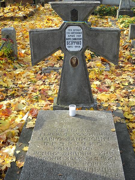 Grób Marka Bezruczki na cmentarzu prawosławnym w Warszawie (Fot. pl.wikipedia.org)
