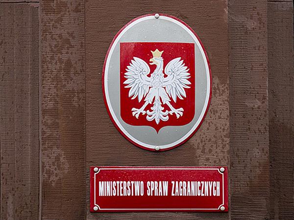 MSZ: konsulowie z Łucka – odwołani