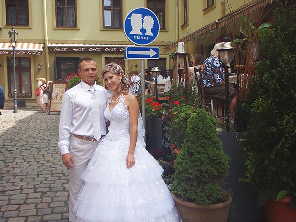 Miejsce dla pocałunków we Lwowie
