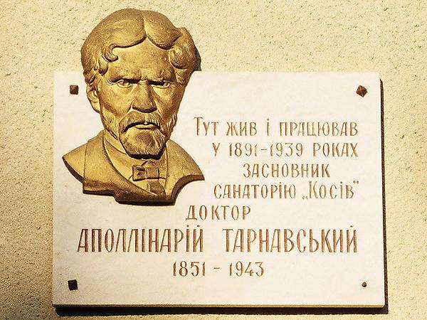 Apolinary Tarnawski