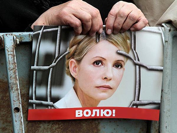 Sąd odrzucił skargę kasacyjną Tymoszenko