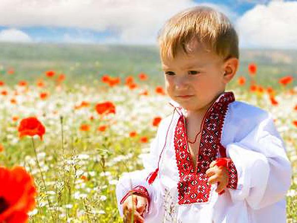 Ukraina jest cudowna…