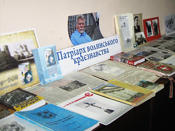 Ekspozycja publikacji Waldemara Piaseckiego (Fot. Agnieszka Ratna)