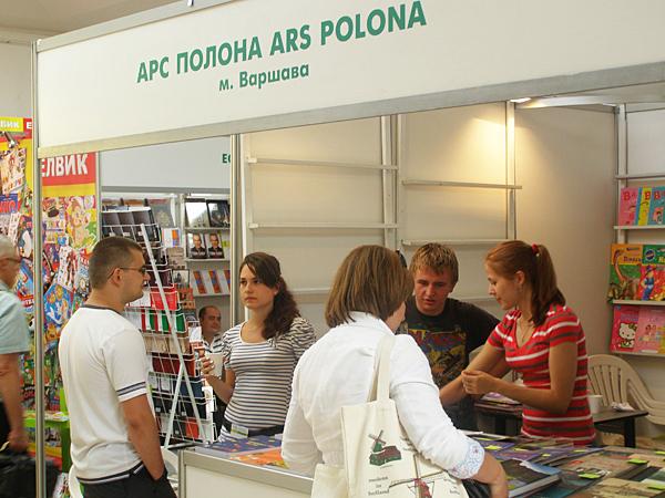 XIX Forum Wydawców we Lwowie