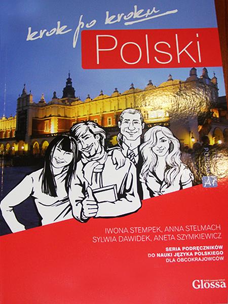 Nauczanie języka polskiego na Ukrainie