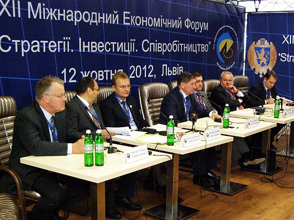 XII Forum Ekonomiczne we Lwowie