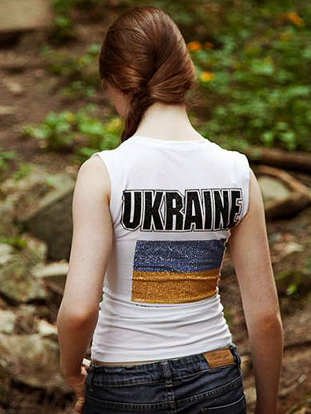 Moda na Ukrainę?
