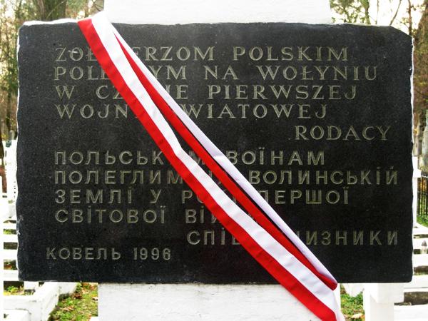 Fot. www.lekarz.volyn.ua