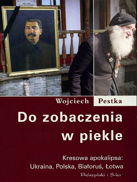 W Łucku przedstawiono reportaż z… piekła