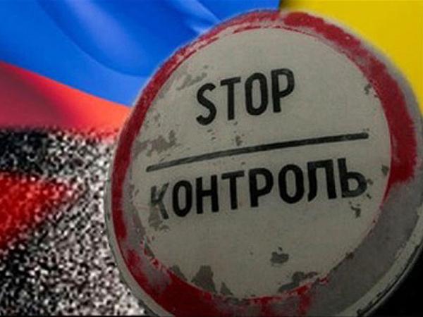Czy Ukrainę stać na dreptanie w miejscu?