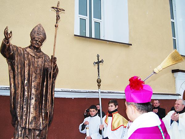 Odsłonięcie pomnika bł. Jana Pawła II w Jaworowie
