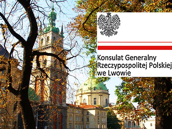 Lwów i Konsulat Generalny – jak to było?