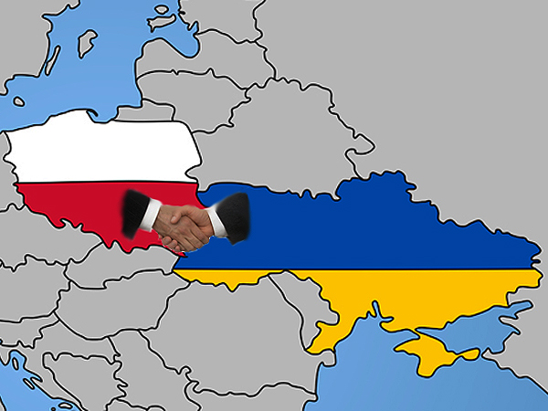 Plan współpracy polskiej i ukraińskiej straży granicznej