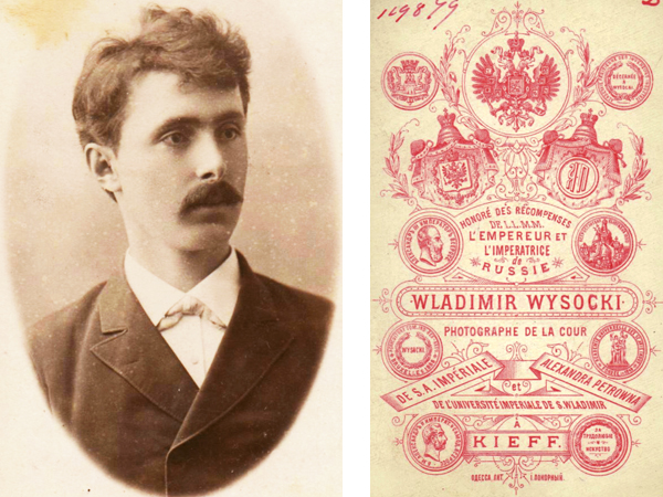 Portret – wizytówka nieznanego mężczyzny oraz paszportu