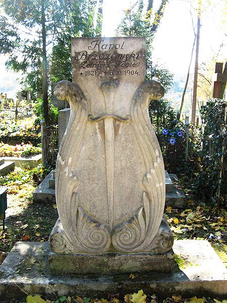Grób Karola Brzozowskiego na Cmentarzu Łyczakowskim (Fot. pl.wikipedia.org)