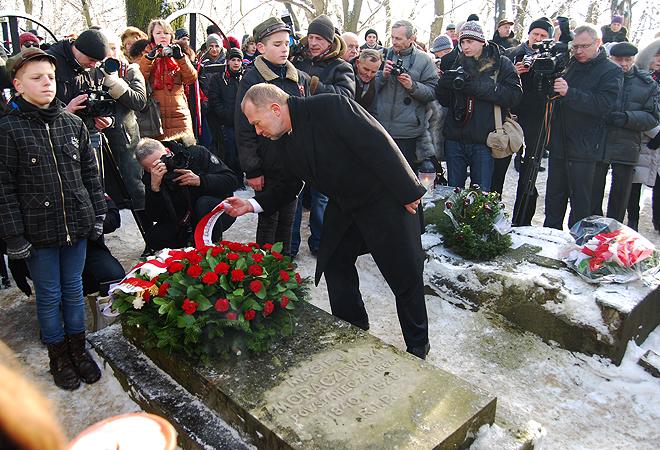 List prezydenta RP odczytany podczas obchodów rocznicy Powstania Styczniowego we Lwowie