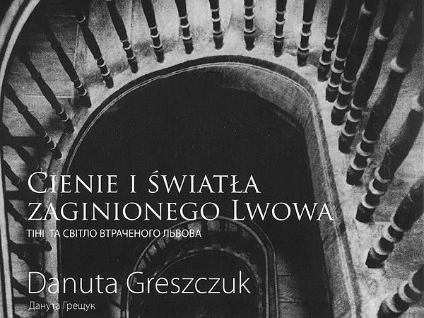 Folder wydany z okazji wystawy lwowskich fotografików