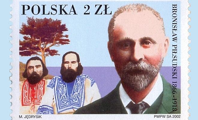 Bronisław Piłsudski