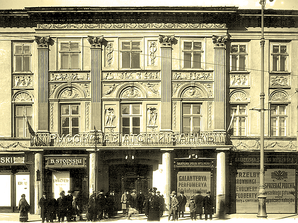 Rok 1915. Rosjanie wkroczyli do Lwowa. Z ich przybyciem zjawiły sie także rosyjskie banki