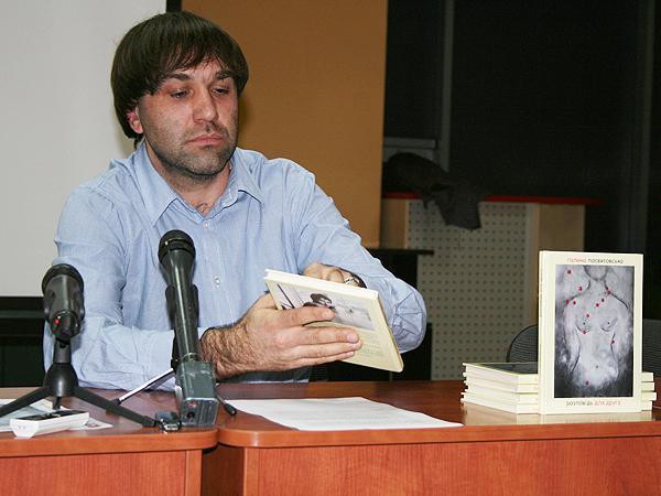 Poświatowska dla ukraińskich czytelników