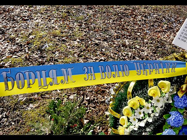 Co z nielegalnym upamiętnieniem ukraińskim w Przemyślu?