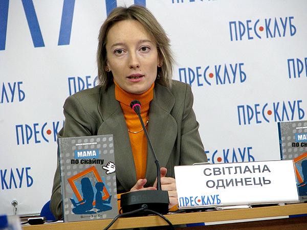 Switłana Odynec z Instytutu Narodoznawstwa Akademii Nauk Ukrainy (Fot. Julia Łokietko)